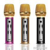 K2全民k歌手機麥克風 唱歌全名K歌神器蘋果通用話筒