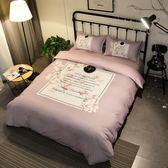 年終大促 四件套全棉純棉加厚冬季床單被套磨毛床笠1.8m/1.5床上四件套