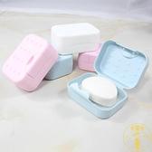 3個 肥皂盒帶鎖扣寢室可愛旅行便攜密封防水香皂盒帶蓋【雲木雜貨】