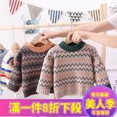 男童毛衣新款兒童毛衣女童兒童男童套頭加絨加厚圓領中小童打底針織衫