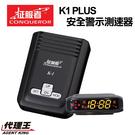 征服者 K1 PLUS 安全警示測速器 測速器 GPS