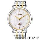 CITIZEN星辰 紳士風範小秒針石英男錶 BE9174-55A