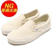 【US9-NG出清】Vans OG Classic Slip-On 左中底黃 左鞋面髒汙 白 米白 帆布材質 懶人鞋 男鞋【PUMP306】