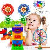 3-12歲兒童益智雪花片拼插DIY手工玩具 YX1054『小美日記』