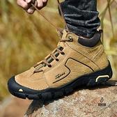 情侶登山鞋徒步鞋耐磨牛皮防水戶外鞋透氣防滑釣魚鞋保暖運動鞋【愛物及屋】