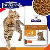 【培菓平價寵物網】美國Hills希爾思》貓處方s/d泌尿道護理配方-4磅1.81kg/包