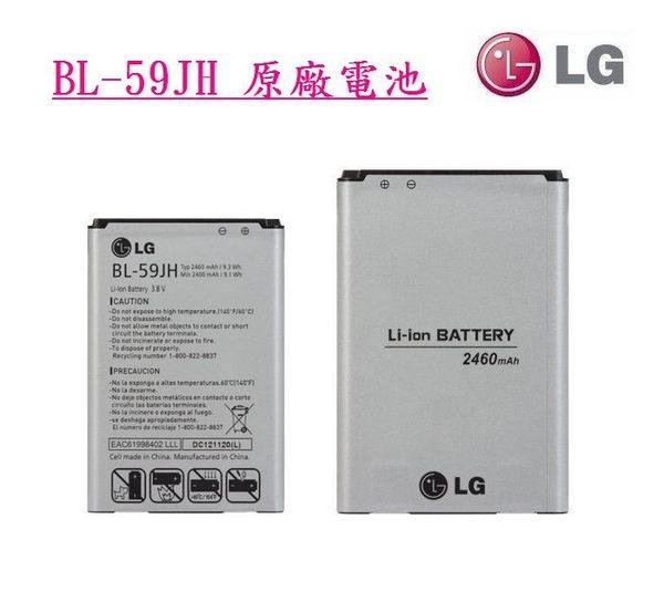 【免運費】LG BL-59JH【原廠電池】LG Optimus L7ii P713、Optimus L7ii Dual P715【送電池盒】