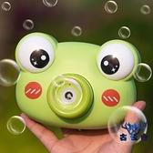 兒童電動泡泡機吹泡泡玩具照相機全自動玩具【古怪舍】