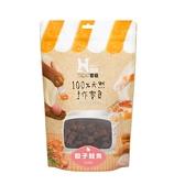 【Hyperr 超躍】手作零食 骰子鮭魚 分享包 225g (貓狗零食)