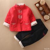 中國風寶寶過年唐裝兒童周歲拜年服秋冬漢服民族服裝男童新年衣服