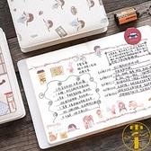 手帳禮盒套裝 小清新手賬本活頁本筆記本子日記本【雲木雜貨】