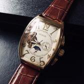 陀飛輪男士酒桶型商務手錶潮流休閒多功能全自動機械鏤空方形男錶