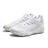 ADIDAS 籃球鞋 DAME 7 LILLARD 全白 迷彩底 網布 里拉德 運動 男 (布魯克林) FY2795