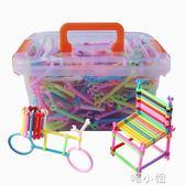 聰明積木棒拼插裝兒童益智玩具幼兒園男女孩智力拼圖 喵小姐