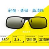 3d近視眼鏡夾片電腦電視影院專用