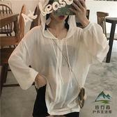 夏季寬鬆防曬外套連帽素色針織衫開衫女防曬衫上衣薄款【步行者戶外生活館】