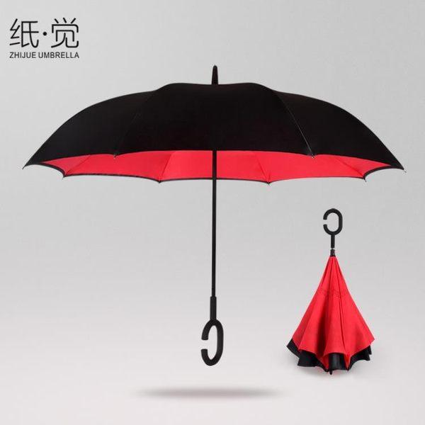 直立傘 反向傘純黑超輕個性傘 雙人正韓創意潮流車用傘BL 全館八折柜惠