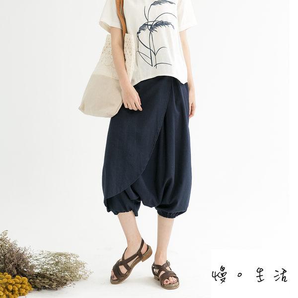 前擋片棉麻飛鼠褲(藍灰/寶藍)-F【慢。生活】