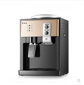 隆時達飲水機台式小型家用迷你型冷熱冰溫熱辦公室宿舍桌面飲水器 安雅家居館