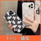 蘋果 iPhone 11 Pro Max XR XS MAX iX i8+ i7+ SE 棉花小狗 手機殼 全包邊 造型 保護殼
