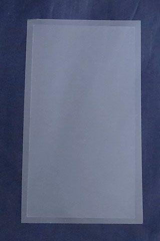 手機螢幕保護貼 HTC Desire 626 亮面