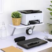 【頂堅】寬60公分(Z型)桌上型置物架/螢幕架(二色可選)素雅白色