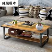 【AL120】蔓斯菲爾茶几桌120cm(免運) 矮桌 現代茶几 小桌子 咖啡桌 木頭大茶几 長桌 EZGO商城