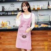 圍裙 廚房做飯防水防油圍兜成人時尚無袖背帶罩衣女【雲木雜貨】
