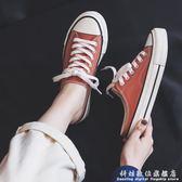懶人鞋小髒橘超火港風帆布鞋女學生韓版百搭板鞋包頭一腳蹬半拖鞋 科炫數位
