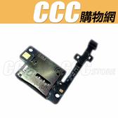 三星 Galaxy Note 8.0 SIM卡座 插槽 卡槽 排線 N5100 SIM卡座 卡座排線