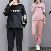孕婦冬裝套裝時尚款新款加絨加厚雙面絨保暖孕婦衛衣兩件套裝 zm12544『男人範』
