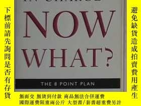 二手書博民逛書店英文原版罕見You re in Charge, Now What