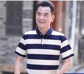 夏季爸爸裝短袖t恤男夏天40-50歲中年人薄款半袖體恤衫男裝衣服 小巨蛋之家