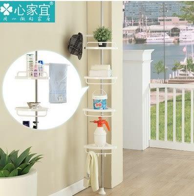 小熊居家家用浴室置物架頂天立地角落架浴室衛生間收納架廁所整理架特價