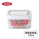 美國OXO 蔬果活性碳長鮮盒-1.5L ...
