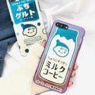 iPhoneX手機殼 可掛繩 藍光鐳射日...