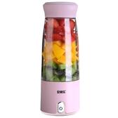 安家樂榨汁機家用水果小型電動便攜式榨汁杯迷你充電炸果汁打汁機 滿天星