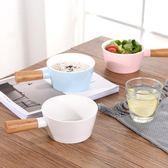泡麵碗 陶瓷泡麵碗水果沙拉碗北歐帶木柄湯碗大號陶瓷碗  萬客居
