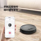 智能掃地機器人家用K5W吸塵器精靈語音聲控  LN4004【甜心小妮童裝】