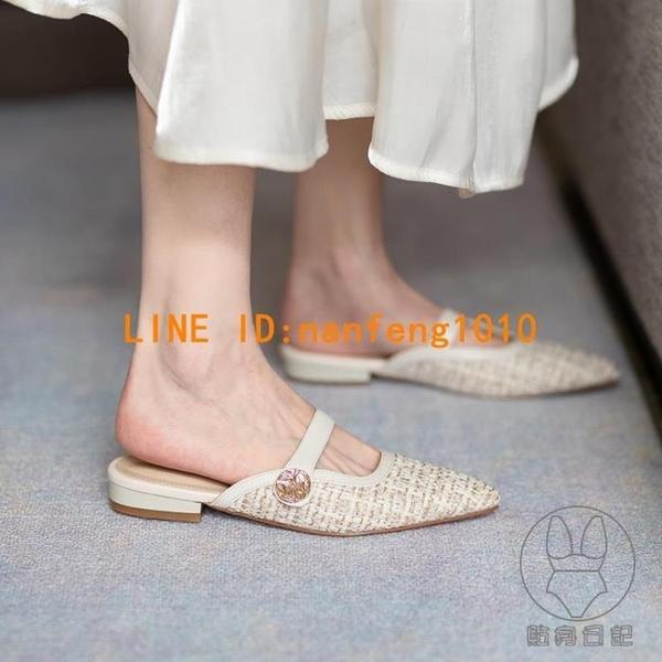 時尚穆勒鞋平底半拖鞋女百搭涼鞋子包頭拼色外穿【貼身日記】
