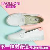 護士鞋 護士鞋夏季女白色平底坡跟內增高軟底透氣防臭夏天防滑可愛百搭 夢幻衣都