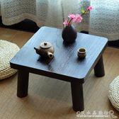 燒桐木茶桌日式炕桌實木仿古正方形迷你創意榻榻米飄窗桌子小茶幾『CR水晶鞋坊』igo