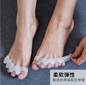 大腳趾矯正器拇指外翻女趾頭糾正帶腳型硅膠護理腳骨五 『洛小仙女鞋』