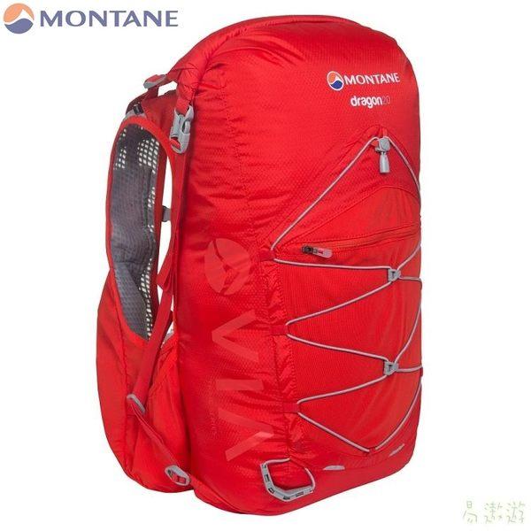 Montane 英國 VID透氣野跑背心背包20升-抗菌 M/L 紅 PDR20FLA 路跑 輕量 健行 馬拉松 [易遨遊]