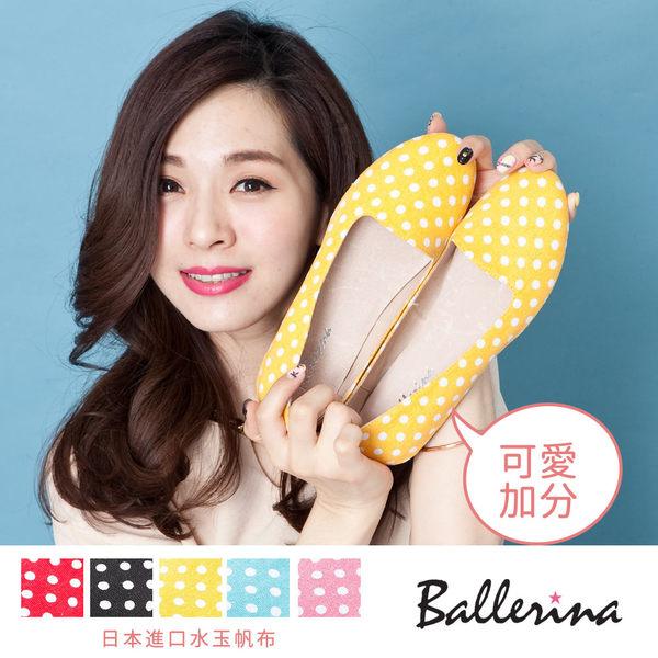 Ballerina-水玉點點樂福豆豆鞋