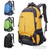 新款戶外超輕大容量背包旅行防水登山包女運動書包雙肩包男25L45L 名購居家