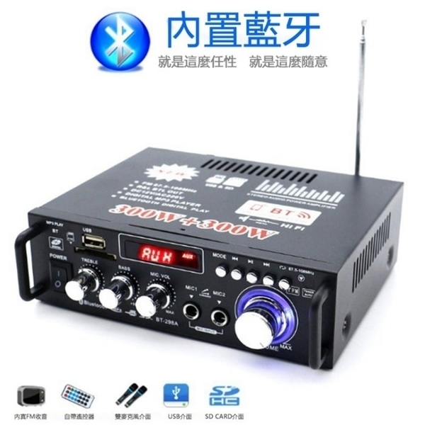 現貨 110V音箱 小型卡拉OK 唱歌 KTV 迷你 家用 擴大機 音響 放大器 擴音機 功放機