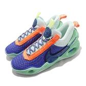 Nike 籃球鞋 Cosmic Unity EP All-Star 灰 藍 明星賽 男鞋 環保回收再生材質 氣墊 【ACS】 DD2737-500