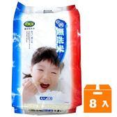 中興米 中興無洗米 2kg (8入)/箱【康鄰超市】