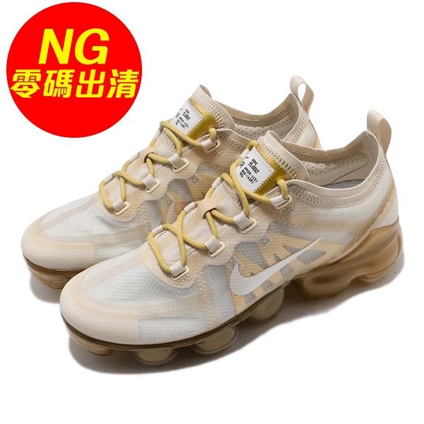 【US7.5-NG出清】Nike 慢跑鞋 Wmns Air Vapormax 2019 卡其 金 女鞋 AR6632101~LR~0-143